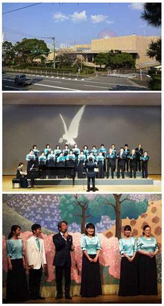 (上)荒尾総合文化センター (中)演奏の様子 (下)20代団員へのインタビュー
