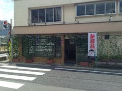 補聴器相談会 稲津町ギャラリーしんみせ