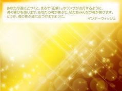 魂の喜び【日常生活の変容】