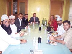 Delegación del Sultanato de Omán en Almeria