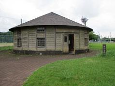 復元された日輪兵舎