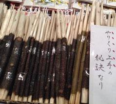 柳橋連合市場ではお茶屋さんが自ら手作り