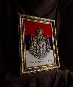 Грб Србије , герб заказать