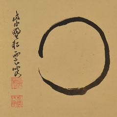 Shūhan Genpō (1848-1922) | Ensō Circle