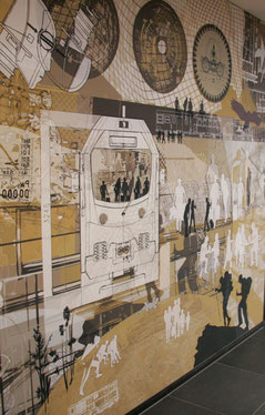 Josef Danner / Heide Aufgewekt / Kunst am Bau Projekt