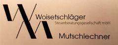 Woisetschläger Mutschlechner Steuerberatung RC Tirol Radclub Vomp Tirol Schwaz Regionalsport Österreich Nachwuchs Damen Elite Mädchne Burschen U17 Junioren Amateure