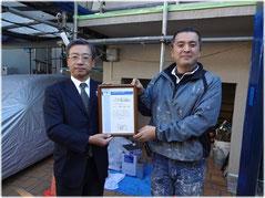ナノコンポジットWを製造する水谷ペイント㈱水谷社長との認定記念スナップ!