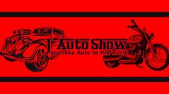 J-AutoShow公式ストアオープン!