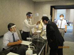 合同地区別会議にてコロナウイルス対策として入場者全員の検温をしました。