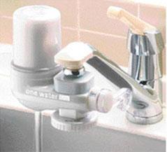 素粒水:ワンウオーターECO取扱店 光と水とくらし 健康の店はしもと