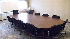 特別会議室(旧第1会議室)