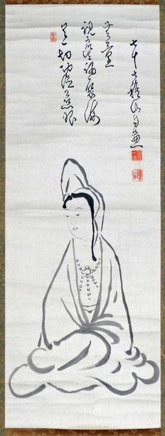 西有穆山禅師-観音自画賛(東川寺蔵)