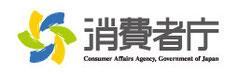 消費者庁サイト