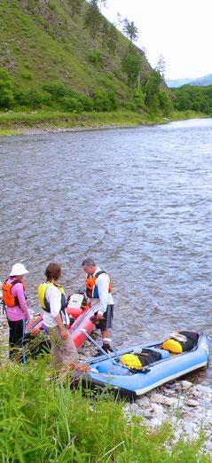 Prêt au départ Yerro rivière