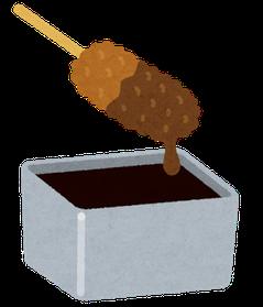 調味料のソースのしみ抜き方法