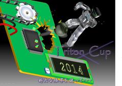KTC2014 ロゴマーク