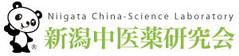 新潟市の漢方薬専門店「西山薬局」のセミナー・講演実績ページへ