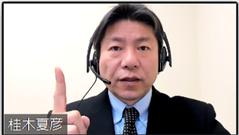 DX推進の専門家講師がオンライン講師に対応