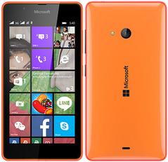 Microsoft Lumia 540 Reparatur