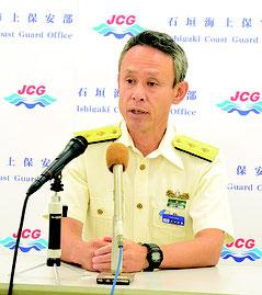 記者会見を行う花井新部長=7月31日午前、石垣海上保安部2階会議室