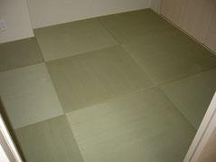 琉球畳の設置例