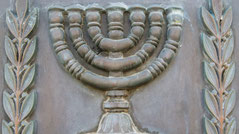ANCIENT AND NEW MENORAHS - 6th-10th Century - Divisions