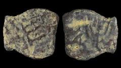 Bronze coin, Prutah of King Mattathias Antigonus menorah, Jerusalem Temple