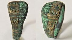 Ancient menorah, Bronze ring menorah, 1st century B.C., A.D.