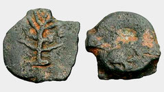 Caesarea City coin. Bronze prutah with Jewish menorah copy or imitation from the 1st century CE