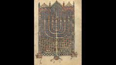 Rothschild Pentateuch Menorah, medieval Hebrew manuscript menorah, 1296