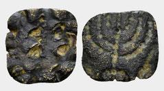 Judaea Mattathias Antigonus Jerusalem Prutah menorah