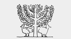 Tree of Life Menorah. A Tree of Life on a Mesopotamian stone vase, menorah tree