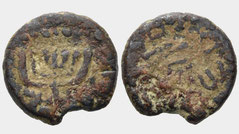 Ancient lead seal with Menorah, 1st century BC AD