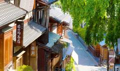 vue du quartier de Gion