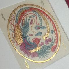 Enluminure sur parchemin, or et pigments traditionnels, caractères nüshu, Phénix MSYoung 2018