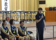 バレーボール教室で挨拶をされる中田監督