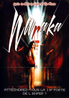 Naraka 19 - La 19ème Porte De L'Enfer (2007)
