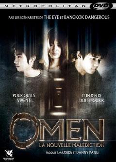 Omen - La Nouvelle Malédiction (2003)