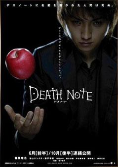 Death Note de Shusuke Kaneko - 2006 / Fantastique