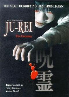Ju-Rei - La Malédiction de Kôji Shiraishi - 2004 / Horreur - Epouvante