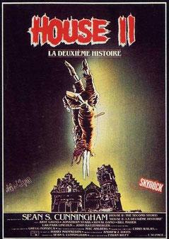 House 2 - La Deuxième Histoire de Ethan Wiley - 1987 / Horreur
