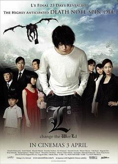 Death Note - L : Change The World de Hideo Nakata - 2008 / Fantastique