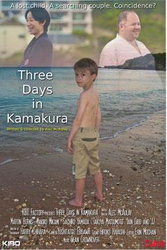 Three Days in Kamakura