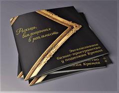 фирменные каталоги, печать фирменных каталогов, каталоги с печатью, дорогие каталоги, недорогие каталоги, типография каталоги, каталоги, каталоги для бизнеса, заказать фирменные каталоги.