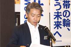 幹 事 L.中村 文彦