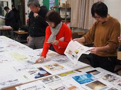 第45回年末・新年号機関紙コンテストの審査発表のつどいで(2月15日)