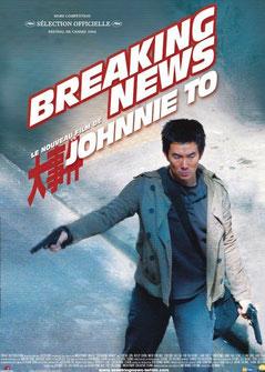 (Johnnie To, 2005)