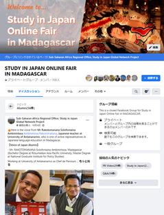 Study in Japan Fair on Facebook group