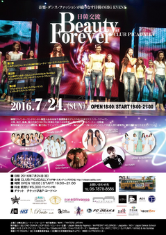 日韓交流Beauty Forever in   CLUB PICADALLY