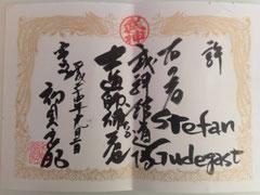 Shidòshi - ho Urkunde